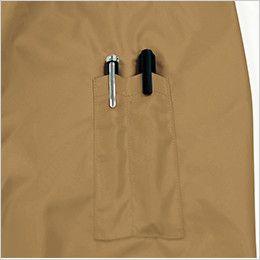 KU91400 [春夏用]空調服 綿100%長袖ブルゾン ペン差し付