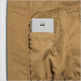 KU91400 [春夏用]空調服 綿100%長袖ブルゾン 電池ボックス専用ポケット