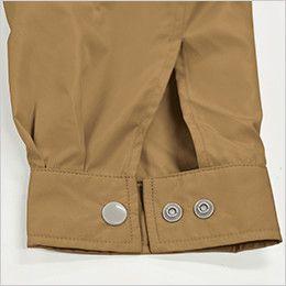 KU91400SET [春夏用]空調服セット 綿100%ブルゾン ダブルボタン