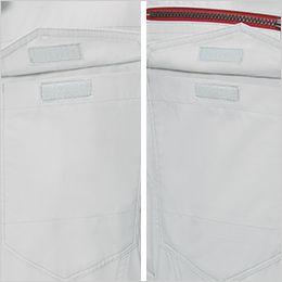 ジーベック XE98001 [春夏用]空調服 長袖ブルゾン 遮熱 マジックテープポケット付き