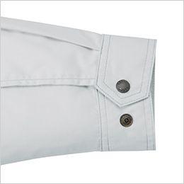 ジーベック XE98001 [春夏用]空調服 長袖ブルゾン 遮熱 アジャストボタン