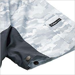 ジーベック XE98006SET [春夏用]空調服セット 迷彩半袖ブルゾン ポリ100% ドットボタンで空気の抜けを調節