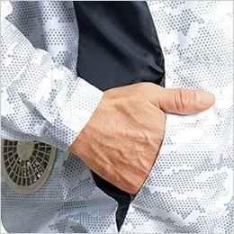ジーベック XE98006SET [春夏用]空調服セット 迷彩半袖ブルゾン ポリ100% ポケット付き