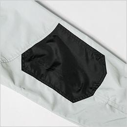 ジーベック XE98008SET [春夏用]空調服セット 長袖ブルゾン ポリ100% 二重仕様で丈夫なひじ