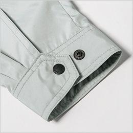 ジーベック XE98008SET [春夏用]空調服セット 長袖ブルゾン ポリ100% アジャストボタン