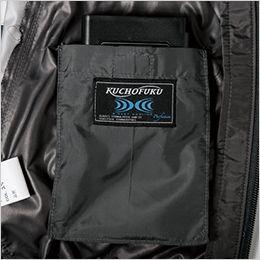 ジーベック XE98009SET [春夏用]空調服セット 半袖ブルゾン ポリ100% バッテリーポケット
