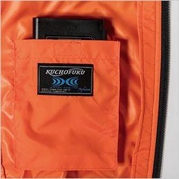 ジーベック XE98010SET [春夏用]空調服セット ベスト ポリ100% バッテリーポケット
