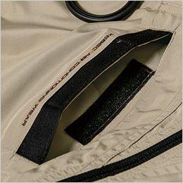 ジーベック XE98103SET [春夏用]空調服セット 遮熱 ハーネス対応 長袖ブルゾン ポリ100% 面ファスナー縦ポケット