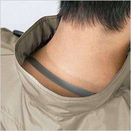 ジーベック XE98103SET [春夏用]空調服セット 遮熱 ハーネス対応 長袖ブルゾン ポリ100% 調整ヒモで空気の抜けを調節