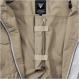 ジーベック XE98103SET [春夏用]空調服セット 遮熱 ハーネス対応 長袖ブルゾン ポリ100% (ランヤード収納時)