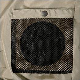 ジーベック XE98103SET [春夏用]空調服セット 遮熱 ハーネス対応 長袖ブルゾン ポリ100% ファン落下防止メッシュ