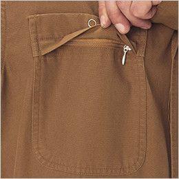 21-702 ディッキーズ 綿100%長袖ツナギ ポケット