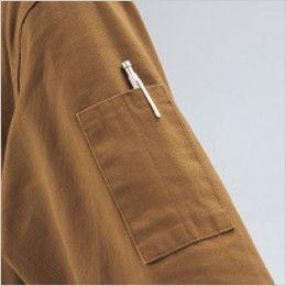 21-702 ディッキーズ 綿100%長袖ツナギ ペン差し
