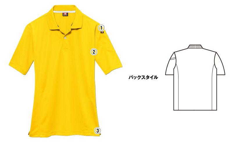バートル 305 ドライメッシュ半袖ポロシャツ(左袖ポケット付)(男女兼用) 商品詳細・こだわりPOINT