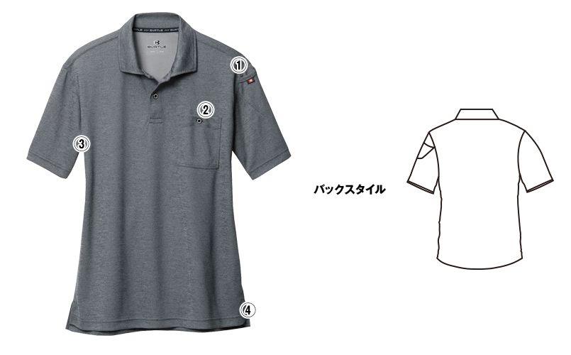 バートル 667 [春夏用]ドライメッシュ半袖ポロシャツ(男女兼用) 商品詳細・こだわりPOINT