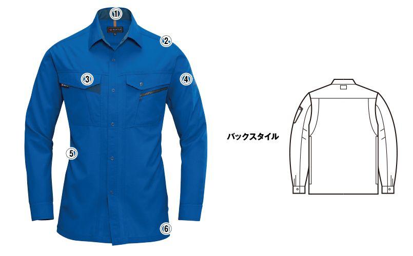 バートル 7063 [春夏用]長袖シャツ(男女兼用) 商品詳細・こだわりPOINT