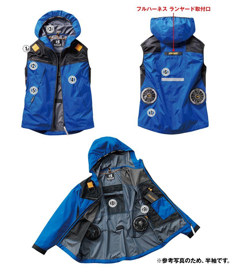 バートル AC1094 エアークラフト[空調服]パーカーベスト 全体