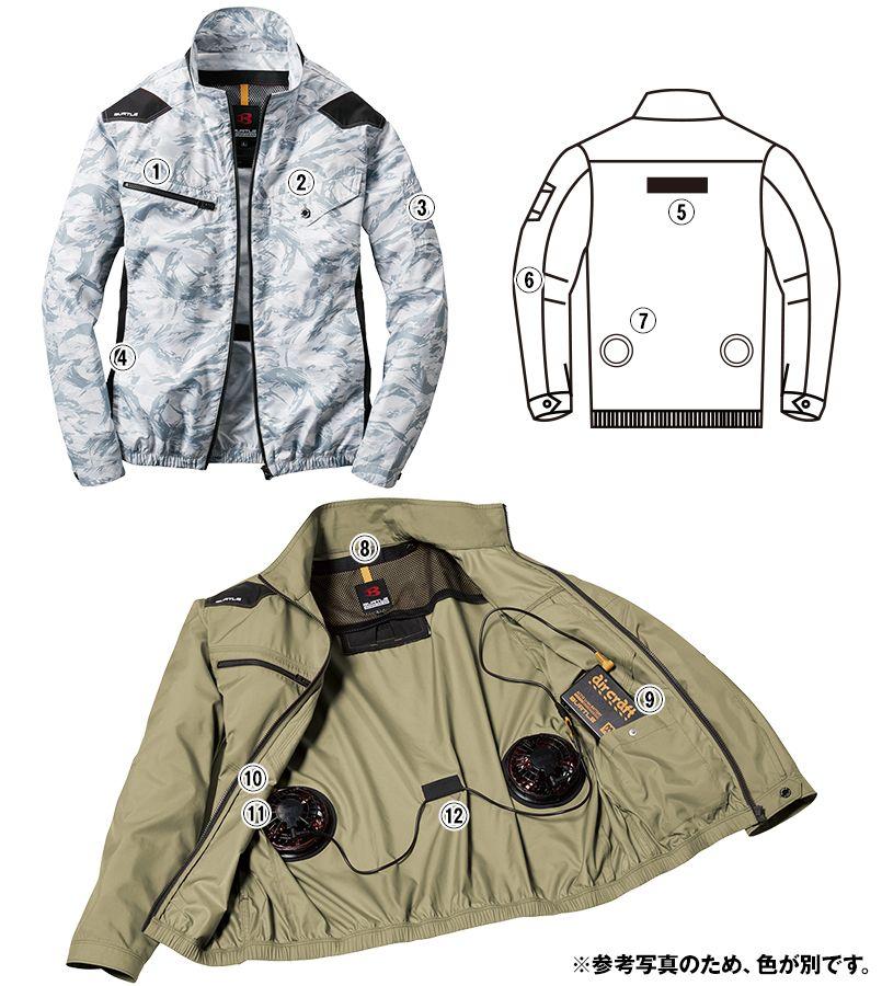 [在庫限り]AC1121P バートル エアークラフト[空調服]ハーネス対応 迷彩 長袖ブルゾン(男女兼用) ポリ100% 商品詳細・こだわりPOINT