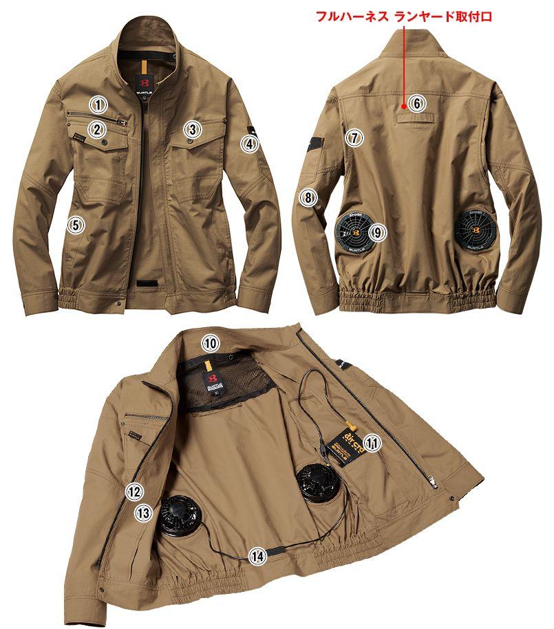 AC1131 バートル エアークラフト[空調服]長袖ブルゾン(男女兼用) 綿100% 商品詳細・こだわりPOINT