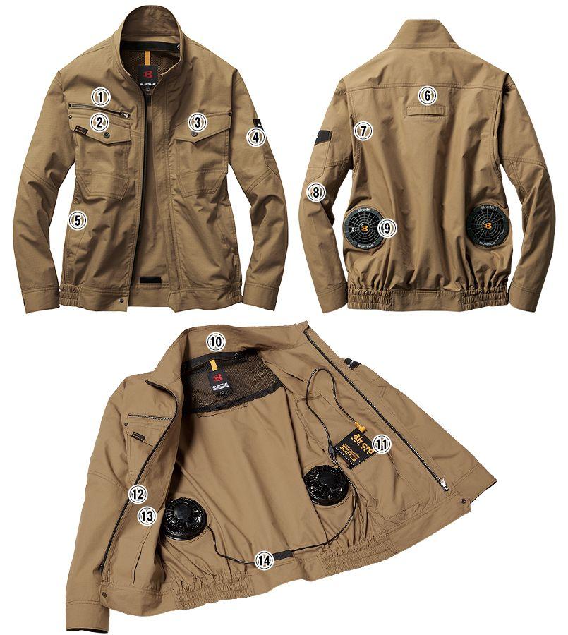 AC1131SET-K バートル エアークラフト[空調服]長袖ブルゾン(男女兼用) 綿100% 商品詳細・こだわりPOINT