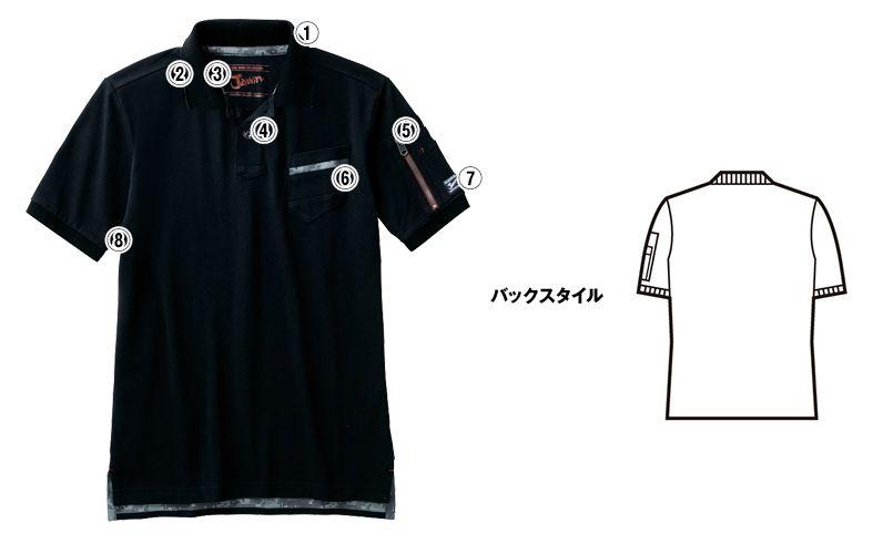 自重堂 55354 [春夏用]JAWIN 鹿の子半袖ポロシャツ 商品詳細・こだわりPOINT