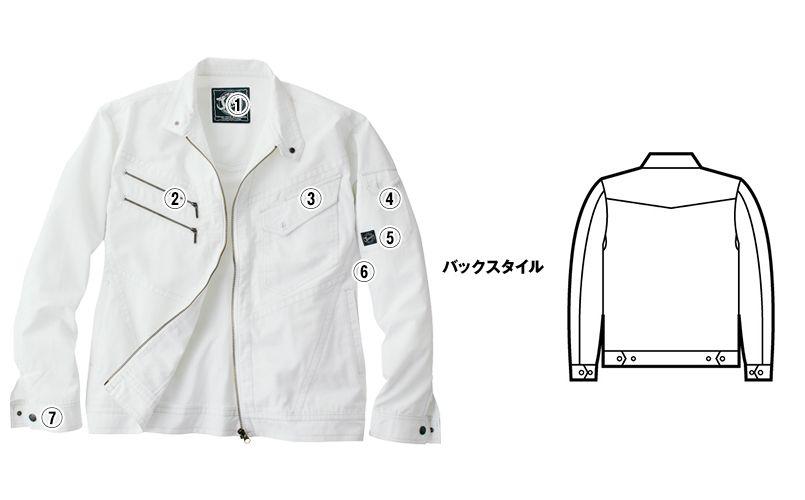 自重堂 55400 [春夏用]JAWIN 長袖ジャンパー 商品詳細・こだわりPOINT