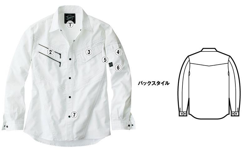 自重堂 55404 [春夏用]JAWIN 長袖シャツ(迷彩柄) 商品詳細・こだわりPOINT