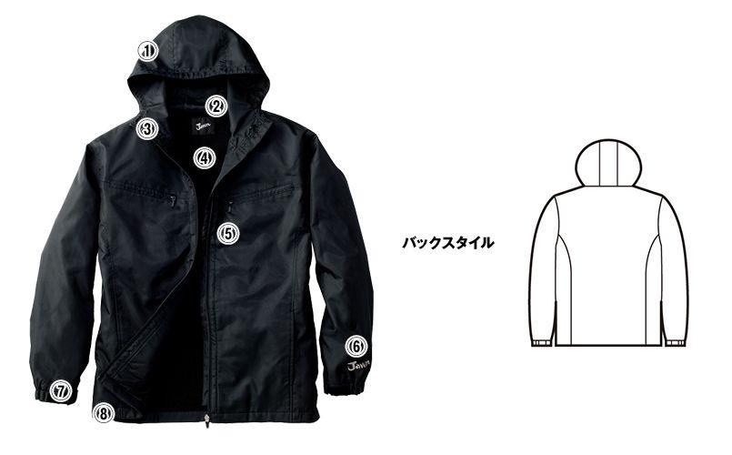 自重堂JAWIN 58133 防寒ショートコート(フード付) 商品詳細・こだわりPOINT