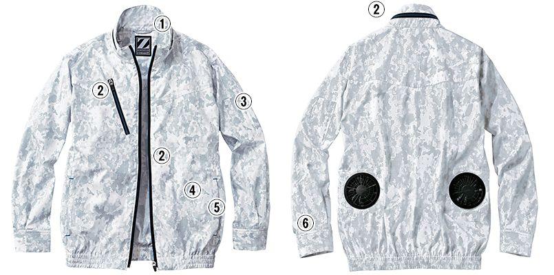 自重堂Z-DRAGON 74050 [春夏用]空調服 迷彩 長袖ブルゾン ポリ100% 商品詳細・こだわりPOINT