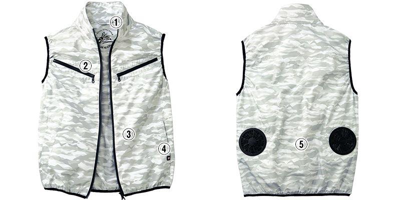 自重堂 74070 [春夏用]Z-DRAGON 空調服 迷彩 ベスト ポリ100% 商品詳細・こだわりPOINT