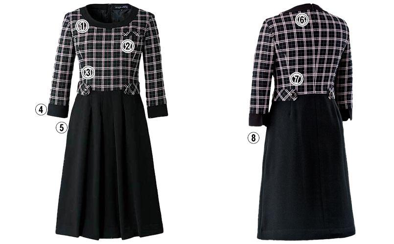 en joie(アンジョア) 61610 黒ベースに優しいピンクのチェック柄・七分袖ワンピース(女性用) 商品詳細・こだわりPOINT
