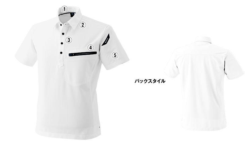 81355 TS DESIGN ES ワークニットショートポロシャツ(男女兼用) 商品詳細・こだわりPOINT
