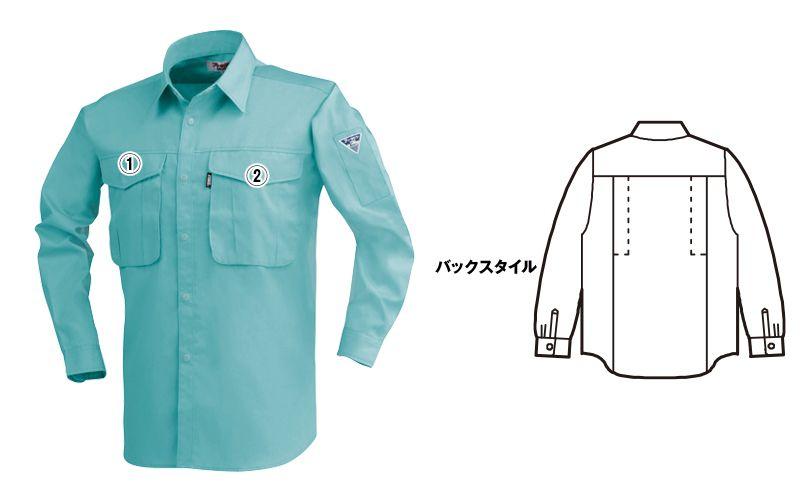 ジーベック 1293 プリーツロンMINI長袖シャツ 商品詳細・こだわりPOINT