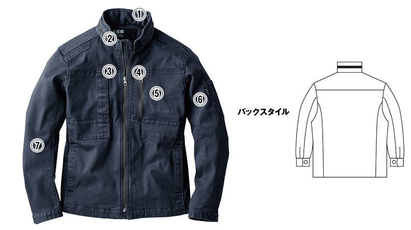 ジーベック 2280 現場服ストレッチブルゾン フルハーネス対応 商品詳細・こだわりPOINT