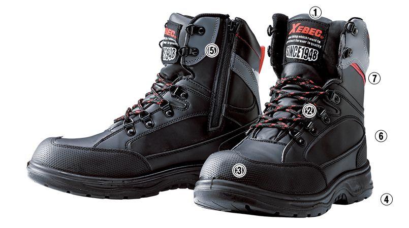 ジーベック 85205 ブーツタイプセフティシューズ 樹脂先芯 商品詳細・こだわりPOINT