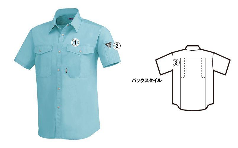 ジーベック 9920 [春夏用]半袖シャツ 商品詳細・こだわりPOINT