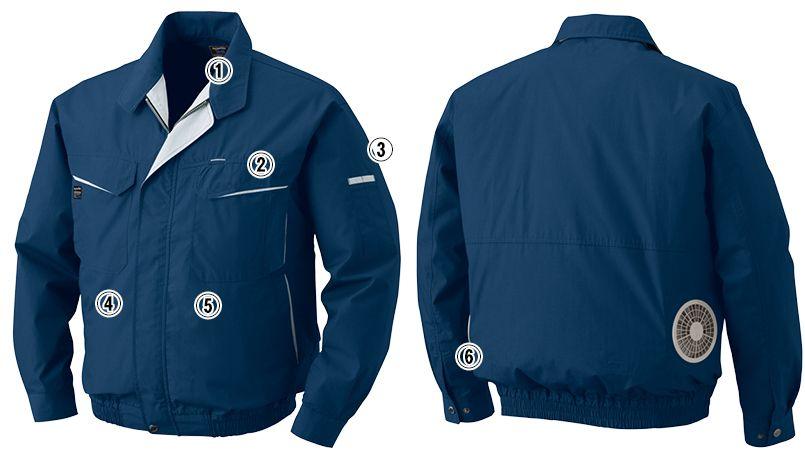 KU90470SET [春夏用]空調服セット 帯電防止長袖ブルゾン 商品詳細・こだわりPOINT