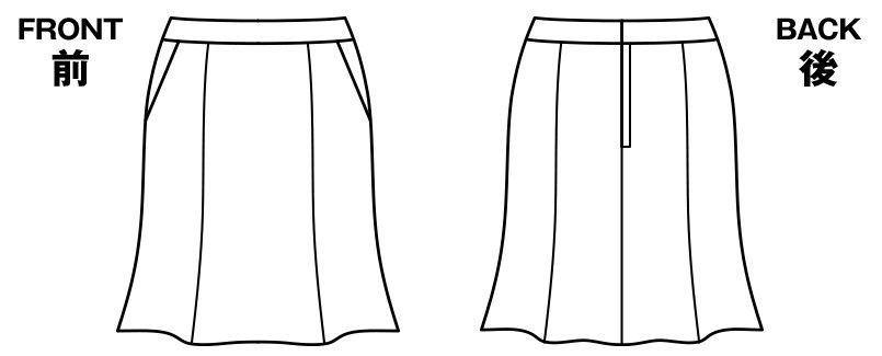 BONMAX AS2282 [通年]プログレス マーメイドスカート ストライプ[温度調整機能素材] ハンガーイラスト・線画