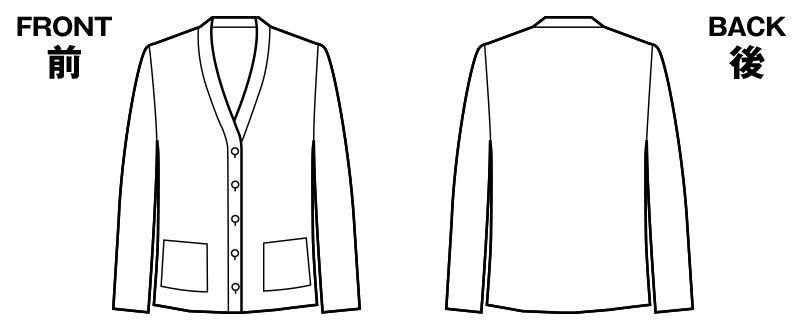 KK7100 BONMAX/アミーザ 腰まで隠れる長め丈のすっきりシルエット カーディガン ハンガーイラスト・線画