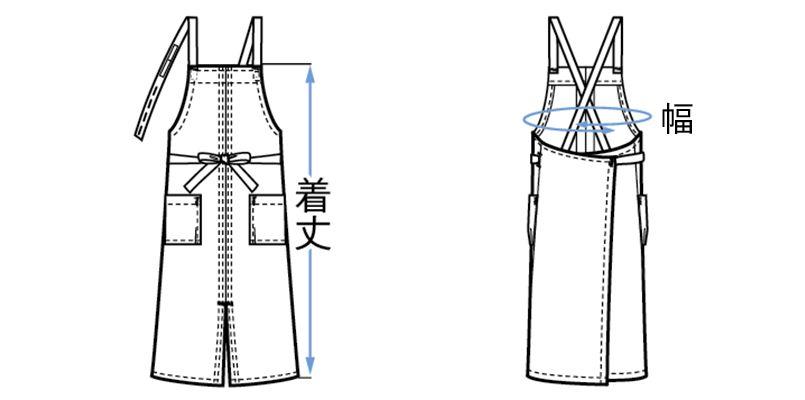 27328 BONUNI(ボストン商会) 胸当てカフェX型エプロン(男女兼用) ハンガーイラスト・線画