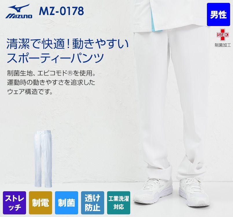 MZ-0178 ミズノ(mizuno) パンツ(男性用)
