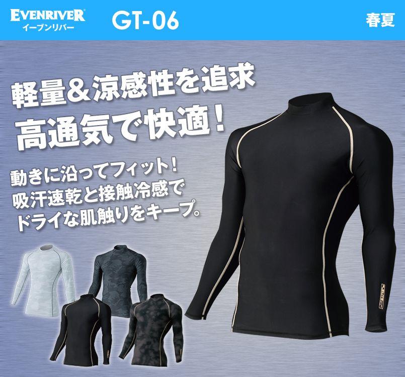 GT-06 イーブンリバー アイスコンプレッションローネック 長袖