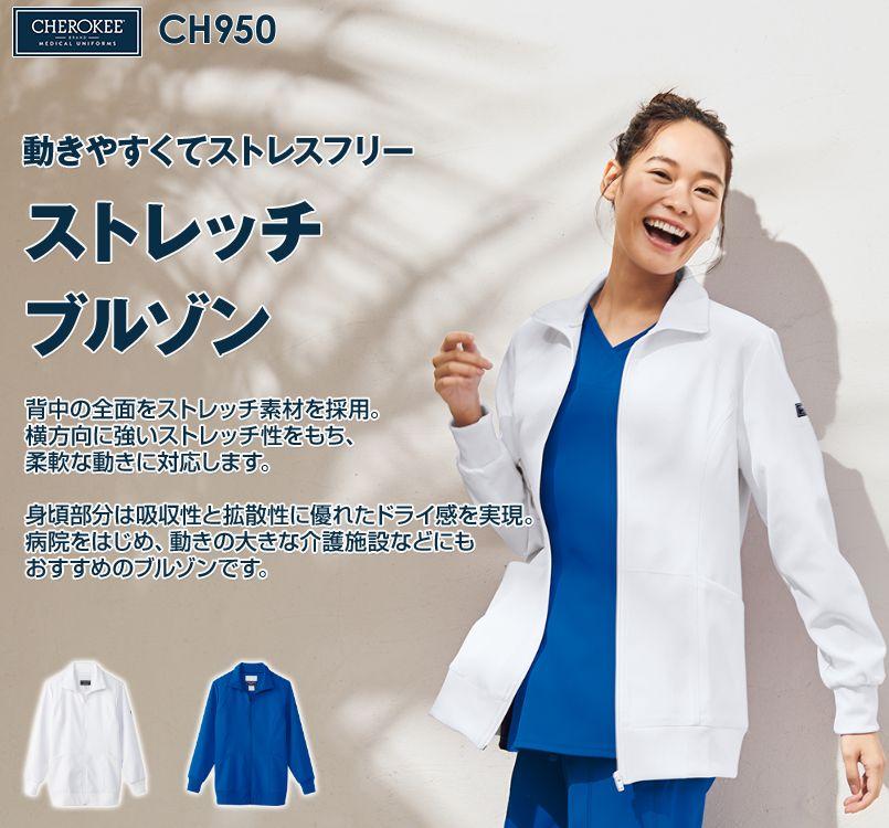 CH950 FOLK(フォーク)×CHEROKEE(チェロキー) レディース ブルゾン
