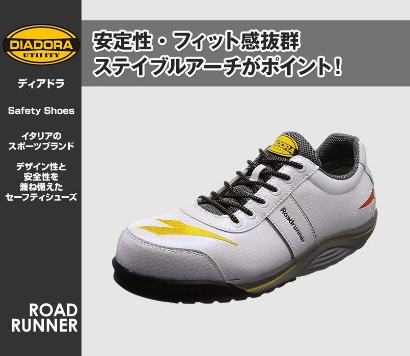 [DIADORA(ディアドラ)]安全靴 ROADRUNNER ロードランナー[返品NG] 樹脂先芯