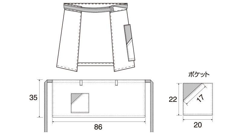 55-AZ8653 ポケットサイズ