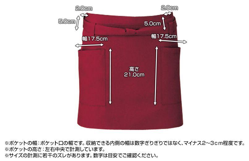 84-T6231 ポケットサイズ