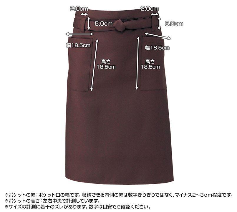 84-T6232 ポケットサイズ