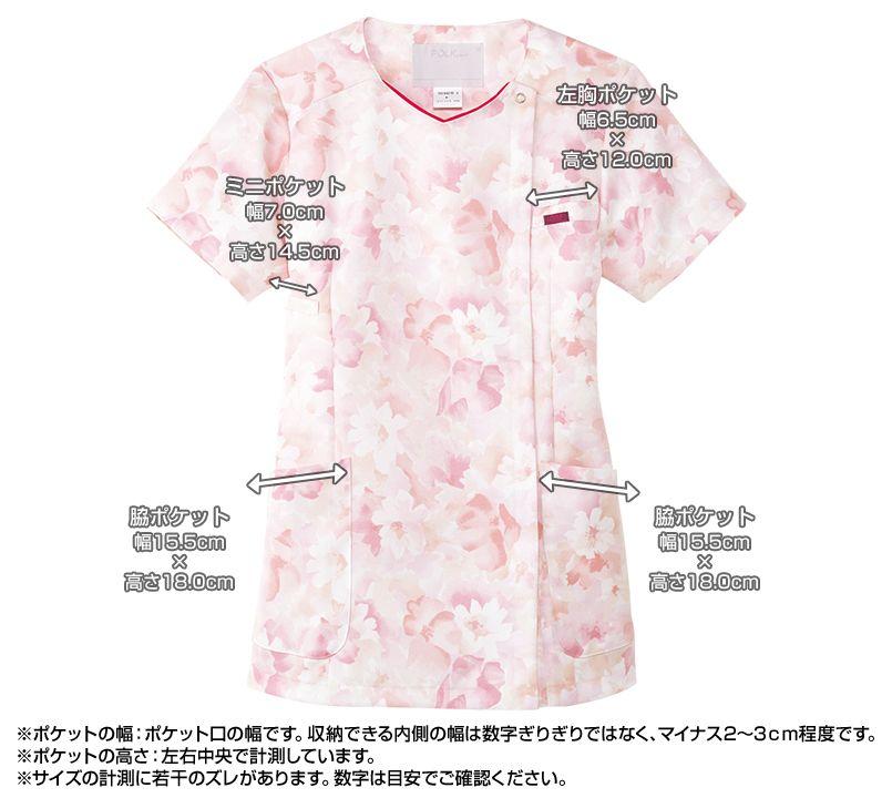 7034SC FOLK(フォーク)/フラワー レディース花柄ジップスクラブ(女性用) ポケットサイズ