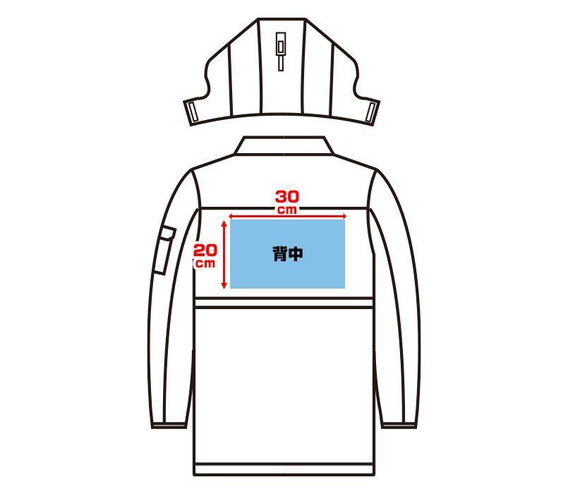 バートル 7211 [秋冬用]サーモトロン防寒コート(大型フード付)(男女兼用) プリントエリア
