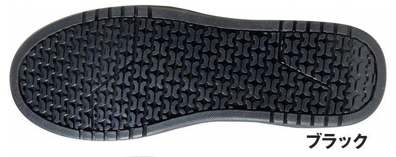[在庫限り/返品交換不可]自重堂 S2072R ミスタージック セーフティスニーカー 樹脂先芯 アウトソール・靴底